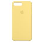 "Apple MQ5E2ZM/A 5.5"" Skin case Yellow mobile phone case"