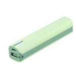 2-Power UBP0105A Lithium-Ion (Li-Ion) 3000mAh White power bank