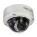 Trendnet TV-IP342PI surveillance camera