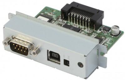 Epson UB-U09