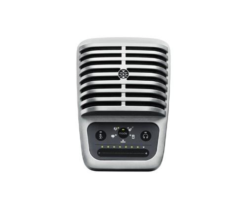 Shure MV51-DIG microphone Grey Digital camcorder microphone