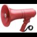 TOA ER-1215S Outdoor 23W Red megaphone
