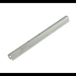 MicroSpareparts MSP4553 Multifunctional Blade
