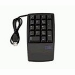Lenovo Keyboard NON 17keys numeric USB black USB Black