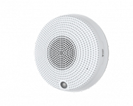 Axis C1410 White Wired