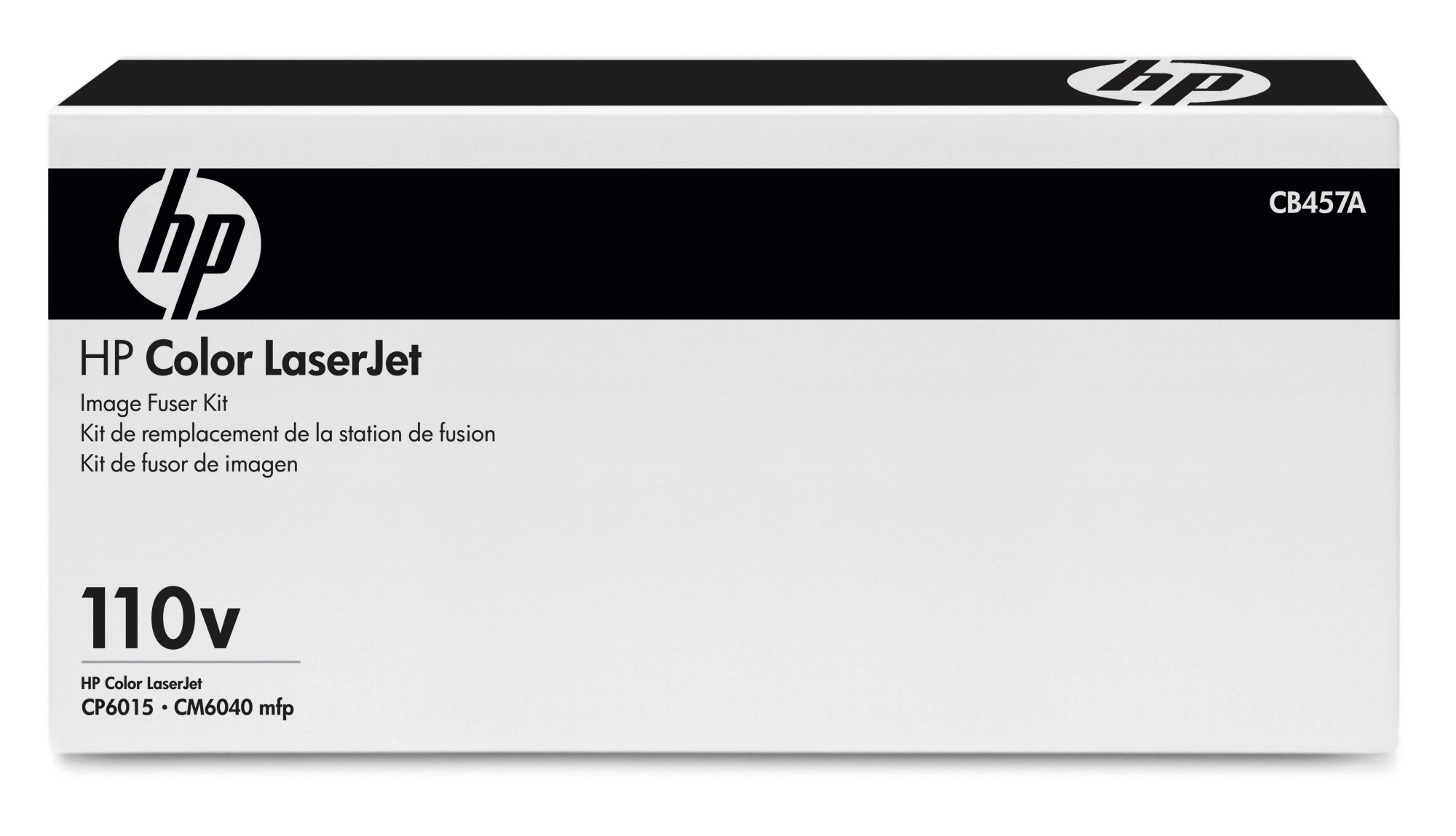 HP Color LaserJet CB457A 110V Fuser Kit
