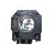 V7 VPL1919-1E 220W NSHA projection lamp
