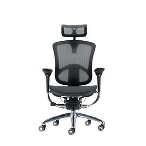 Adroit Smart Mesh Armchair Seat W530xD500xH470-530mm Black