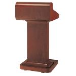 Da-Lite Pedestal Lecterns Wood