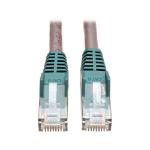 Tripp Lite Cat6 Gigabit Cross-over Molded Patch Cable (RJ45 M/M) - Gray, 7-ft.