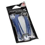 BitFenix Alchemy 2.0, 5 x 40cm 0.4m internal power cable