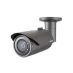 Samsung QNO-7020R IP security camera Indoor & outdoor Bullet Grey surveillance camera