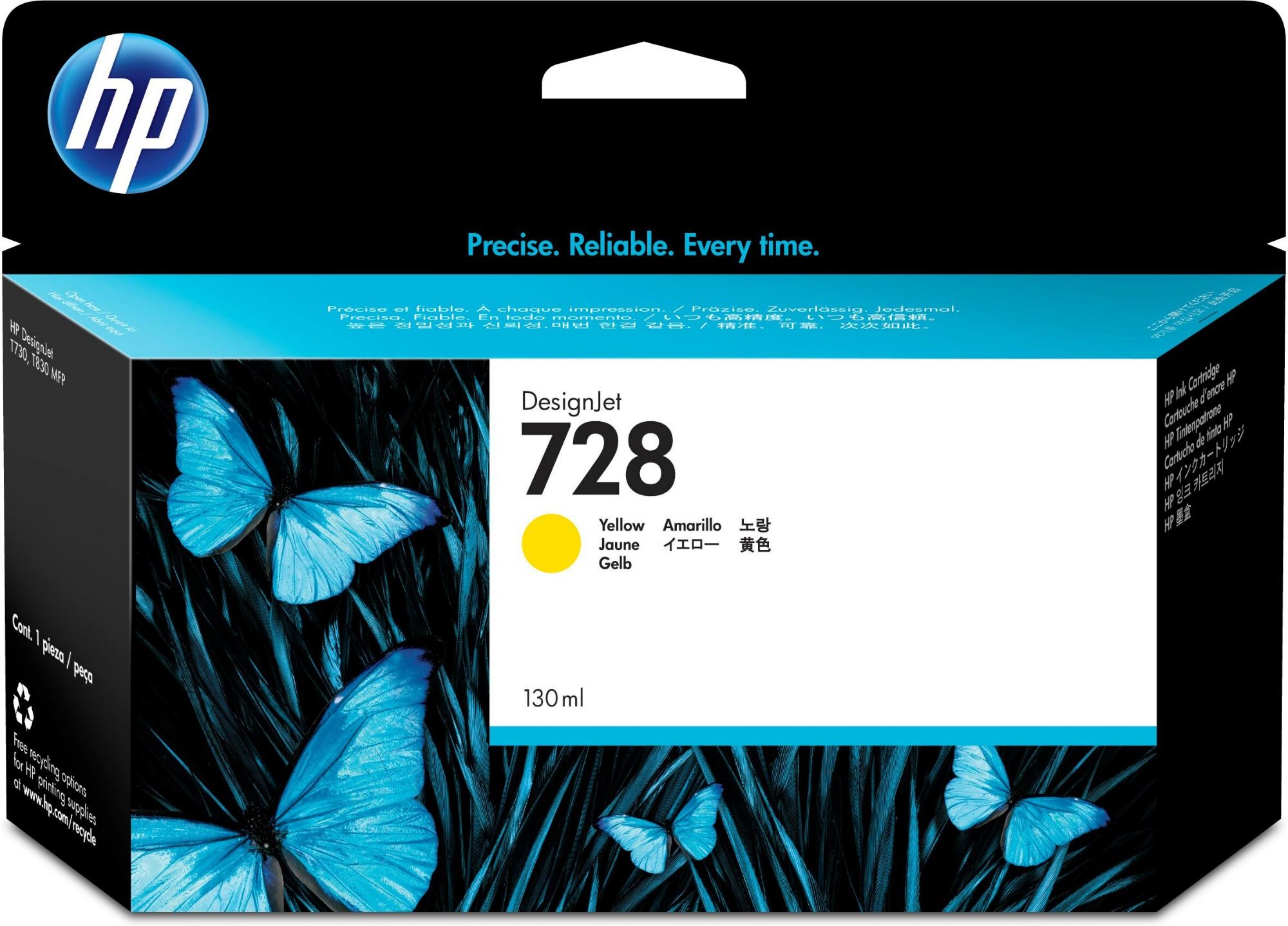 HP 728 130-ml Yellow DesignJet Ink Cartridge Original Amarillo