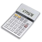 Sharp EL-331ERB Desktop Basic Silver calculator
