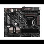 MSI Z270 TOMAHAWK Intel Z270 LGA 1151 (Socket H4) ATX motherboard