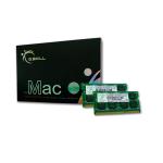 G.SKILL DDR3-1333 8GB Mac Dual Channel SODIMM [SQ] FA-10666CL9D-8GBSQ