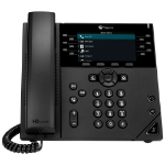 Polycom VVX 450 Skype for Business IP phone Black Wired handset LCD 12 lines