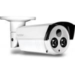 Trendnet TV-IP312PI IP security camera Outdoor Bullet White security camera