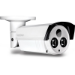 Trendnet TV-IP312PI surveillance camera