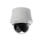 Hikvision Digital Technology DS-2DE4220W-AE3 IP security camera Indoor Dome White 1920 x 1080pixels