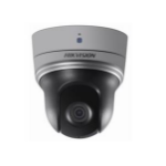 Hikvision Digital Technology DS-2DE2204IW-DE3 surveillance camera IP security camera Indoor Dome Ceiling 1920 x 1080 pixels