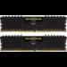 Corsair Vengeance LPX 32GB DDR4-2133 32GB DRAM 2133MHz memory module