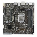 ASUS P10S-M WS Intel C236 LGA1151 Micro ATX motherboard