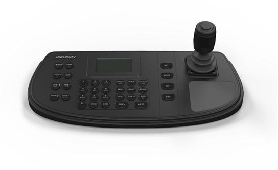 Hikvision Digital Technology DS-1006KI Digital Video Recorders (DVR) accessory Control panel Black Plastic 1 pc(s) DC