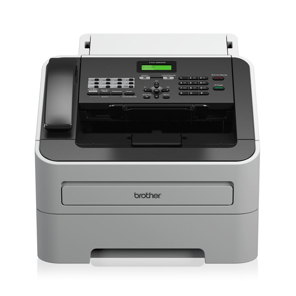 Brother -2845 fax Laser 33,6 Kbit/s 300 x 600 DPI Negro, Blanco