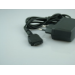 MicroBattery AC Adapter 5.0V - 2A