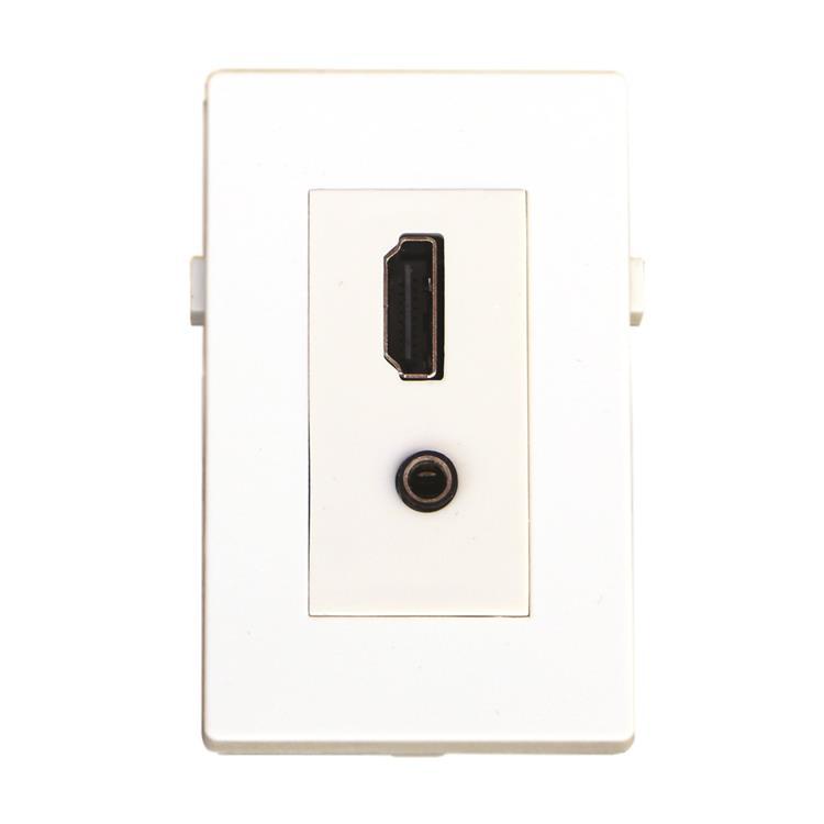 GARBOT HDMI+MINI JACK MODULE. F/F. 20 CM. WHITE