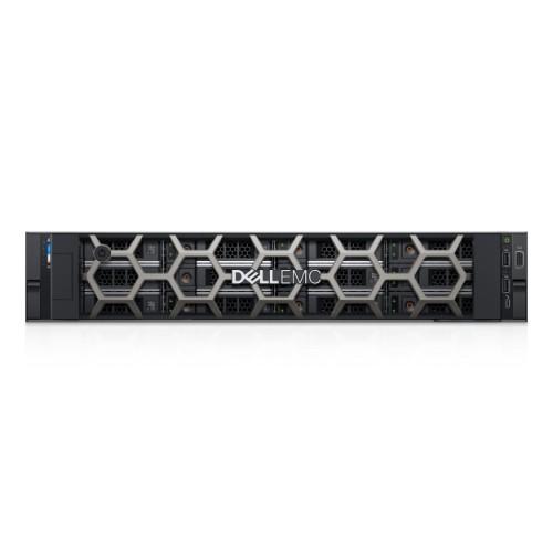 DELL PowerEdge R540 server 2.1 GHz Intel Xeon Silver 4110 Rack (2U) 750 W