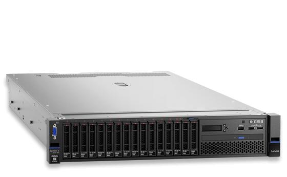 Lenovo x3650 M5 2.2GHz E5-2630V4 750W Rack (2U) server