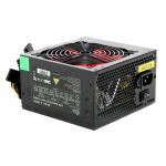 ACE A-850BR 850W Black power supply unit