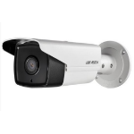 Hikvision Digital Technology DS-2CD2T52-I5(6MM) IP security camera Bullet White 2560 x 1920pixels surveillance camera