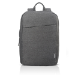 "Lenovo B210 notebook case 39.6 cm (15.6"") Backpack Grey"