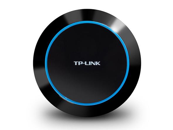 TP-LINK UP525 mobile device charger Indoor Black