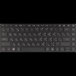 HP Inc. Keyboard (ENGLISH)