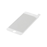 eSTUFF ES10002NEW-3D-WHITE Front housing cover