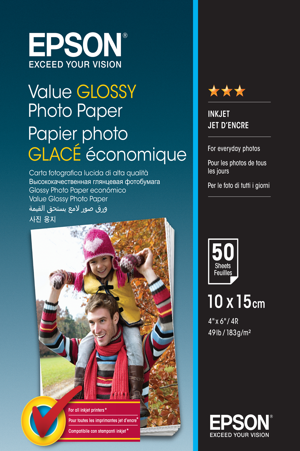 Epson Value Glossy Photo Paper - 10x15cm - 50 Hojas