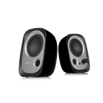 Edifier 'R12U' - 2.0 USB Multimedia Speakers - Black