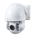 Swann PRO-A852 - Day & Night HD Pan-Tilt-Zoom Camera with 10X Optical Zoom