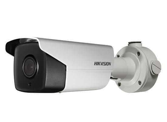 Hikvision Digital Technology DS-2CD4A26FWD-IZS(8-32MM) IP security camera Outdoor Bullet White 1920 x 1080pixels