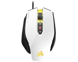 Corsair Gaming M65 PRO RGB USB Optical 12000DPI Black,White Right-hand