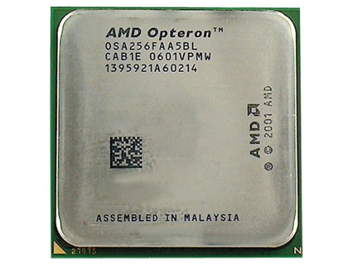 Hewlett Packard Enterprise AMD Opteron 6378 processor 2.4 GHz 16 MB L3