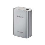Samsung EB-PG930B 5100mAh Silver power bank