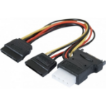 EXC 147557 internal power cable 0.3 m