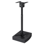 Newstar Universal Projector Ceiling Mount, Height Adjustable (58-83cm) - Black