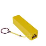Laser PB-2201K-YEL 2200mAh Yellow power bank
