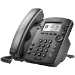 POLY VVX 301 Skype for Business IP phone Black Wired handset LCD 6 lines